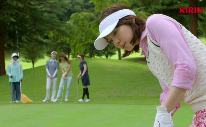 キリン一番搾りのゴルフ女子な石田ゆり子