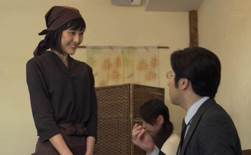 「さぼリーマン甘太朗」で見る店員姿の岩井七世