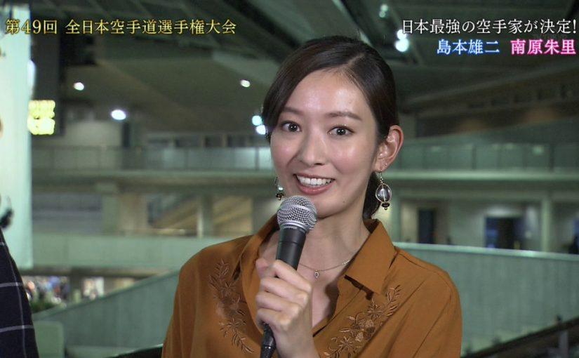 全日本空手道選手権大会で見る川辺優紀子