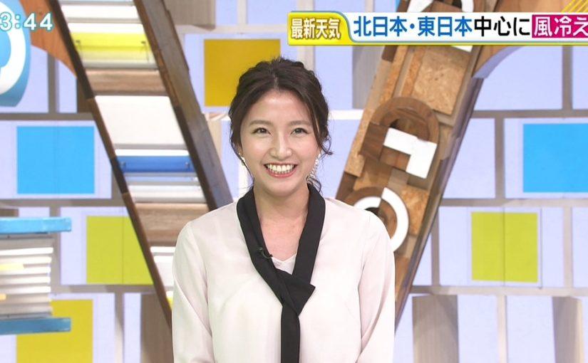 グッディで見るキャリアウーマン風の三田友梨佳