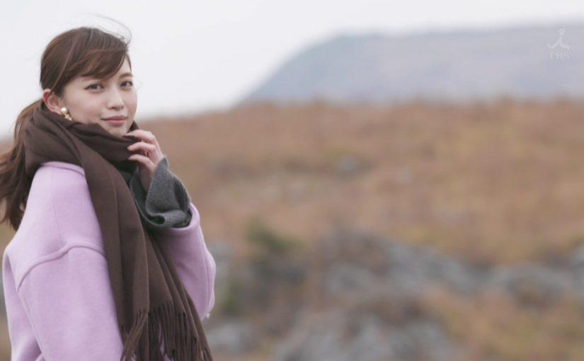 タビフクで見る北九州を旅する宮田聡子