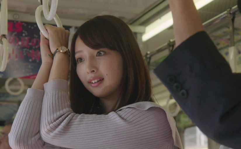 「宮本から君へ」で見る甲田美沙子な華村あすか