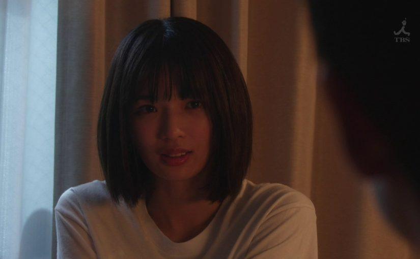 「やれたかも委員会」第4話で見る江夏詩織