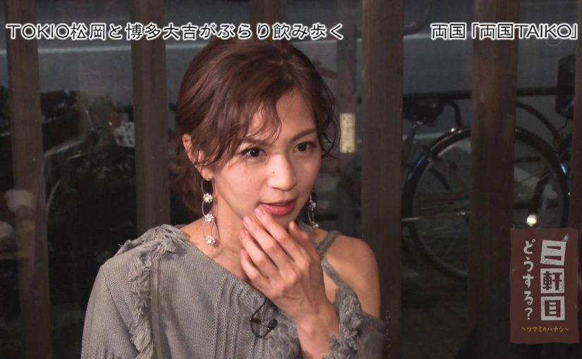 「二軒目どうする?」で見る安田美沙子