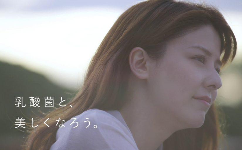 ヤクルトの乳酸菌スキンケア「LACTDEW」の藤井美菜